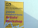 ramona poenaru - workshop changdong